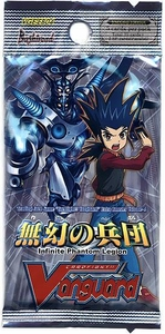 Cardfight Vanguard ENGLISH VGE-EB04 Infinite Phantom Legion Vol.4 Extra Booster Pack