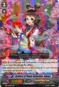 Cardfight Vanguard ENGLISH Extra Booster: Celestial Valkyries Single Card RR Rare EB05/004 Goddess of Flower Divination, Sakuya