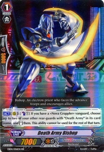 Cardfight Vanguard ENGLISH Extra Booster: Infinite Phantom Legion Single Card RR Rare EB04/006 Death Army Bishop