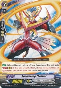 Cardfight Vanguard ENGLISH Extra Booster: Infinite Phantom Legion Single Card Common EB04/019 Boomerang Thrower