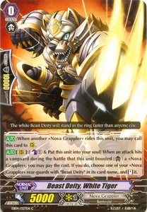 Cardfight Vanguard ENGLISH Extra Booster: Infinite Phantom Legion Single Card Common EB04/027 Beast Deity, White Tiger