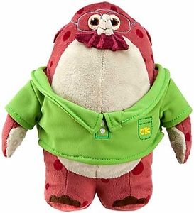 Disney / Pixar MONSTERS UNIVERSITY Exclusive 7.5 Inch Bean Bag Plush Don Carlton