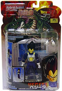 Dragon Ball Z BanDai 4 Inch Hybrid Action Figure Vegeta [Saiyan Armor]