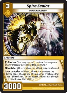 Kaiudo Clash of the Duel Masters Single Card Uncommon #12 Spire Zealot
