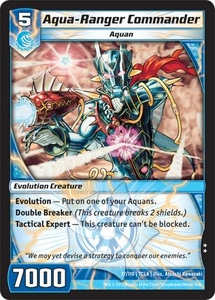 Kaiudo Clash of the Duel Masters Single Card Uncommon #17 Aqua-Ranger Commander