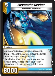 Kaiudo Clash of the Duel Masters Single Card Rare #73 Elevan the Seeker