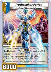 Kaiudo Clash of the Duel Masters Single Card Super Rare #S6 Truthseeker Forion