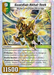 Kaiudo Clash of the Duel Masters Single Card Super Rare #S7 Guardian Akhal-Teek
