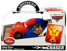 Disney / Pixar CARS Movie Exclusive 1:43 Die Cast Car Vitaly Petrov [Chase Edition]