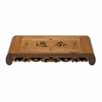 Art of Tea Wooden Gongfu Tea Tray