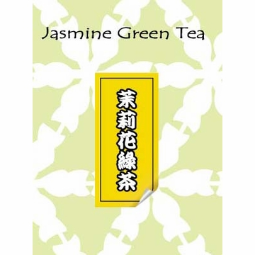 EnjoyingTea Jasmine Green Tea Bag