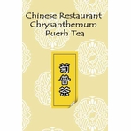 EnjoyingTea Chinese Restaurant Chrysanthemum Puerh Tea Bag