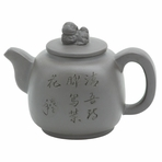 Calligraphy Character Purple Clay Teapot
