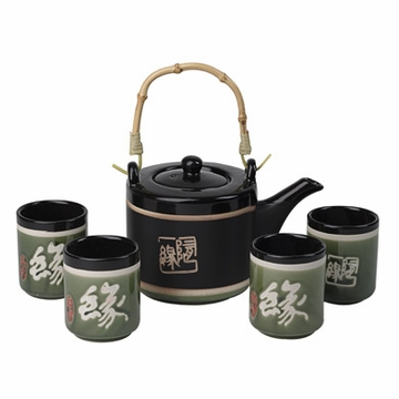 "Calligraphy ""Friendship"" Characters Tea Set"