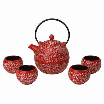 Red Zen Tea Set