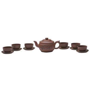 Classical Gongfu Yixing Tea Set
