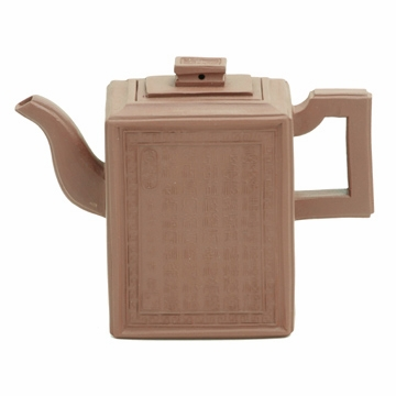 Joyful Character Purple Clay Rectangular Teapot