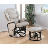 Glider Rocker with Round Base Ottoman in Beige Leatherette - Coaster