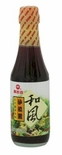 Wan Ja Shan Ponzu Citrus Seasoned Soy Sauce & Salad Dressing 10 oz.