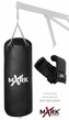 XMark XM-2790 Black 75LB Leather Heavy Bag W/Gloves