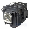 Epson PowerLite 1410Wi, PowerLite 470, PowerLite 475W, PowerLite 480, PowerLite 485W, BrightLink 475Wi, BrightLink 480i, BrightLink 485Wi Projector Replacement Lamp - V13H010L71