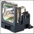 Mitsubishi S490, X490, X500 Replacement Projector Lamp - VLT-X500LP