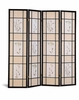 4 panel screen, room divider model # 4407