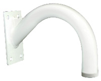 (Click to Enlarge) SONY [sny-uniwmb1] - >>> GOOSENECK WALL MOUNT BRACKET WHITE FINISH - USE WITH UNI-ON (ITEM ALSO KNOWN AS : UNIWMB1) [sny-uniwmb1]