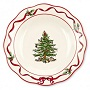 Spode Christmas Tree Sculpted Collection