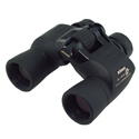 buy discount  Nikon 8x40 Action Extreme ATB -- 7238