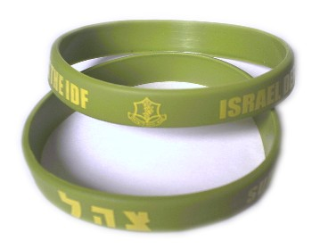 click to enlarge support the idf silicone wristband - Support Our Troops Silicone Bracelet