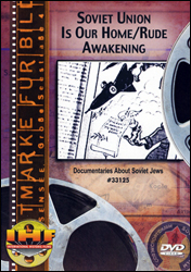 Soviet Union Is Our Home/Rude Awakening DVD - www.ihfhilm.com