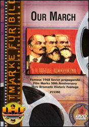 Our March DVD - www.ihfhilm.com