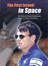 The First Israeli In Space - The Story Of Colonel Ilan Ramon (DVD) - www.ihfhilm.com