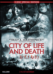 City of Life and Death (Rape of Nanking) 2 DVD Set - www.ihfhilm.com
