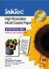 High Resolution Matte finish Inkjet Coated Paper - 100 Sheets ( not glossy )