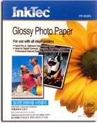 "Inktec Glossy Photo Paper - 20 Sheets (8.5"" x 11"")"