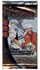 Inuyasha: Tensei Booster Pack (10 cards) (First Edition)