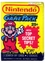 Nintendo: Game Pack Trading Cards Wax Pack (3 cards/2 stickers)