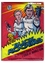 Buck Rogers: Trading Cards Wax Pack (10 cards/1 sticker)