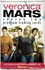 Veronica Mars: Season Two Premium Trading Cards Sealed Box (24 packs)