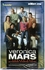 Veronica Mars: Season One Premium Trading Cards Sealed Box (24 packs)