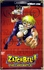 Zatch Bell! Series 1 Booster Sealed Box (12 packs) (1st Edition)