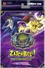 Zatch Bell! The Gathering Storm - League of Symmetry Purple Starter Set (40 cards)