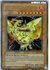 Yugioh: Sacred Phoenix of Nephthys (UR) FET-EN005 (Unlimited Edition)