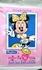 Disney: Minnie 'n Me Just For Fun Trading Cards Pack (12 cards)