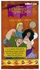 Disney: The Hunchback of Notre Dame Trading Cards Pack (11 cards)
