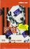 Disney: 101 Dalmatians Movie Trading Cards Sealed Box (48 packs)