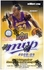 NBA: 2008-09 Upper Deck MVP Basketball Cards Sealed Box (24 packs) (Hobby Edition)
