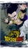 Dragon Ball: Fusion Booster Pack (10 cards)